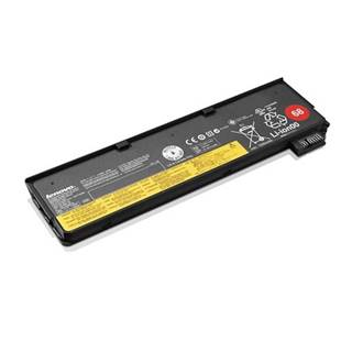 Batéria Lenovo ThinkPad Battery 68