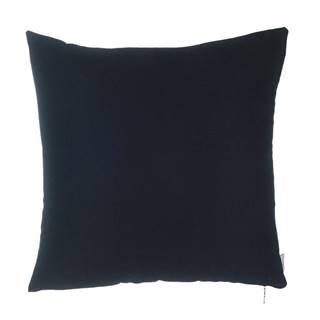 Čierna obliečka na vankúš Apolena Simple, 43×43 cm