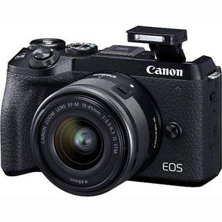 Digitálny fotoaparát Canon EOS M6 Mark II + EF-M 15-45 mm