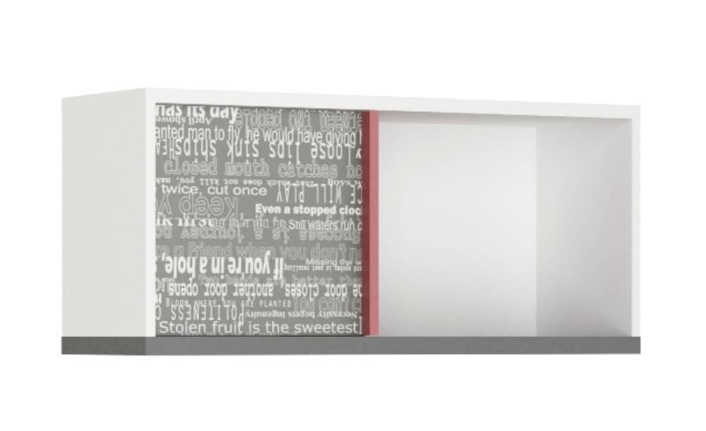 Sconto Polica/nástenný regál PHILOSOPHY PH-10 biela/grafit